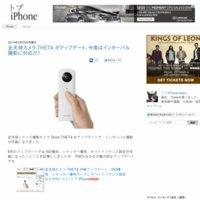 トブiPhone
